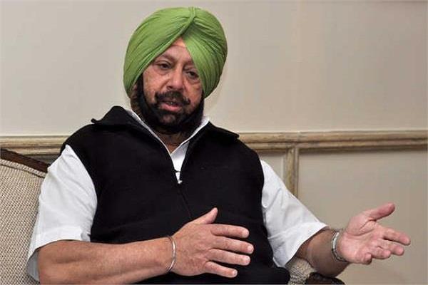 phagwara clash chief minister amrendra appealed peace