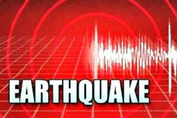 earthquake shocks felt in bolivia