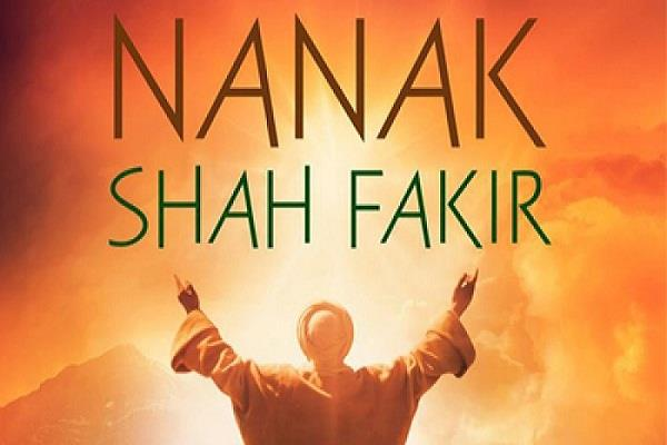 nank shah will file a reconsideration petition in fakir case sgpc