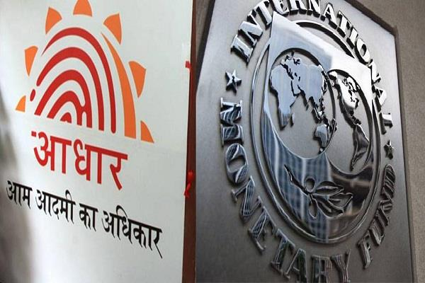 india has taken steps to ensure confidentiality in the aadhaar imf