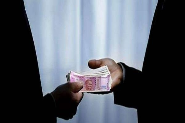 patwari takes control of bribe of 10 thousand rupees