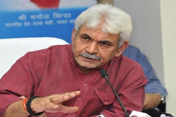 modi government will try to make ambedkars dreams india manoj sinha