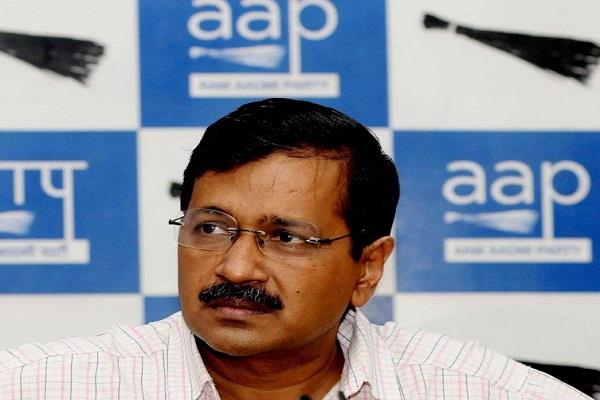 why kejriwal can not apologize for his blatant statement court