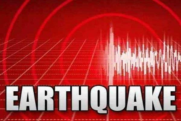 earthquake in singrauli
