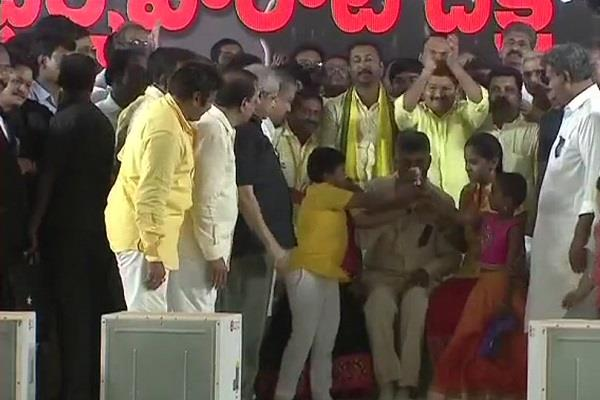 chandrababu no compromise with special state status
