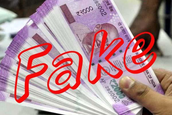fake currency case  three youth arrest potential