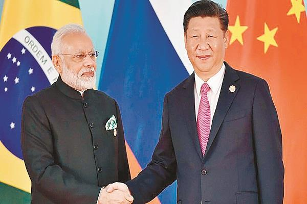 implications of indo china relations