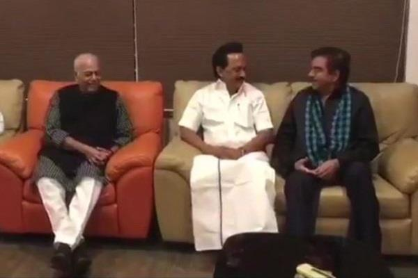 yashwant sinha and shatrughan sinha meet dmk leader stalin