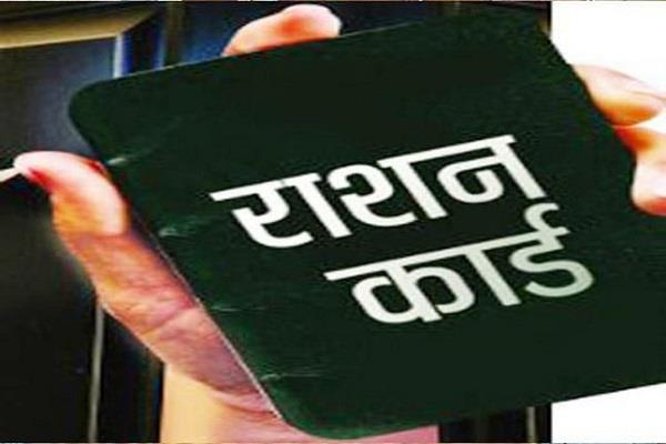 ration cards to be made for tribals