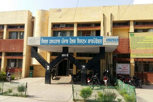 civil hospital ferozepur