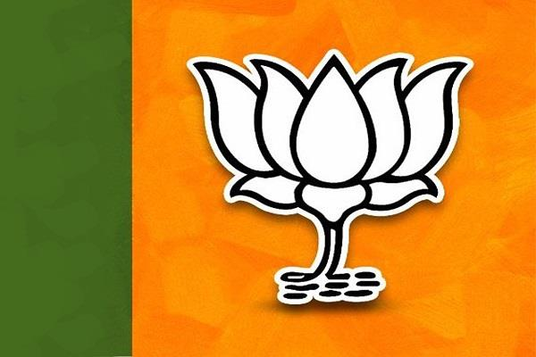 after receiving the ticket of bjp the flag of inld was lifted