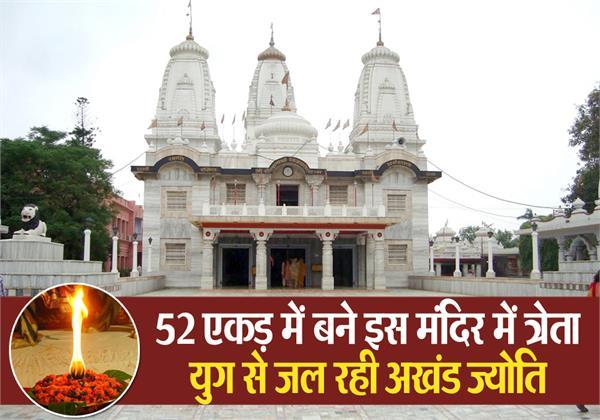 religious place gorakhnath temple