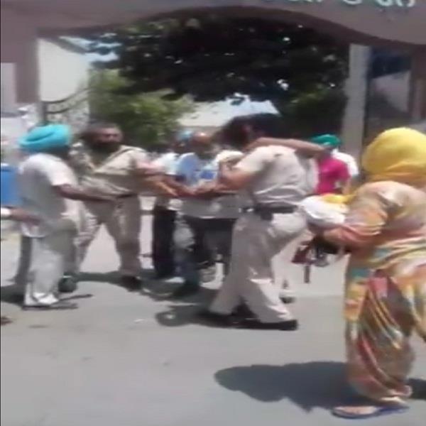 amritsar news