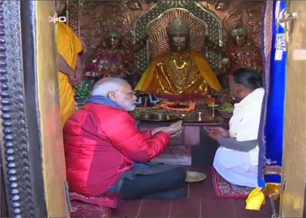 nepal pm modi worshiping in muktinath temple