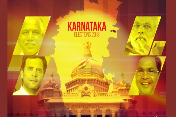 karnataka election results come today