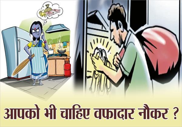 motivational concept of scientist acharya nagarjuna