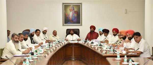 captain decision back revitalize illegal colonies