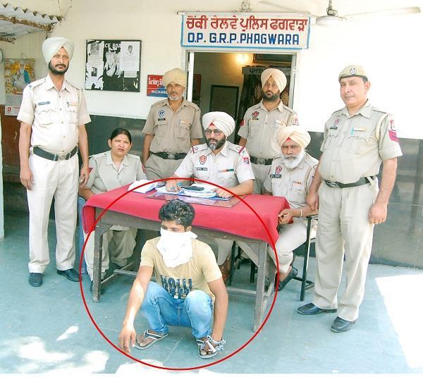 police arrest rapiest