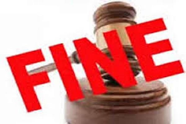 threatened for giving notice to the heavy excise inspector