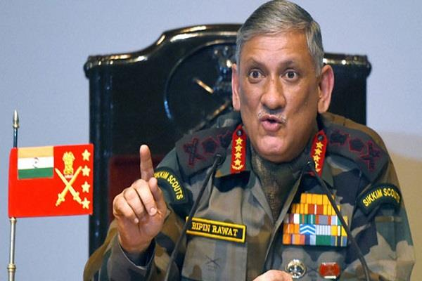 army chief warning to kashmiri youth