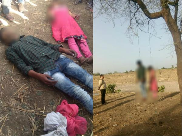 mp s lovers suicide in rajsthan