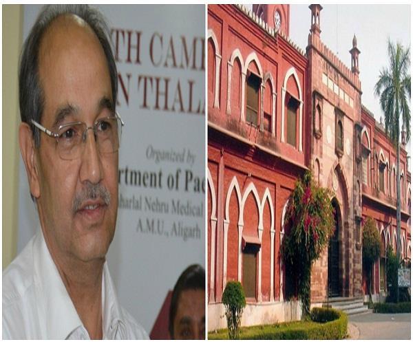 amu vc seeks judicial probe of violence