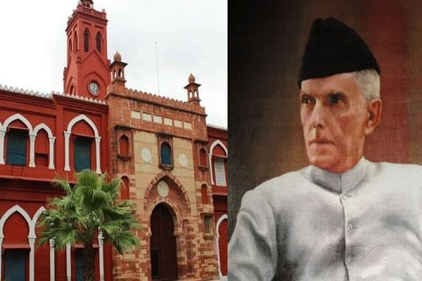 stress in amu examinations suspended
