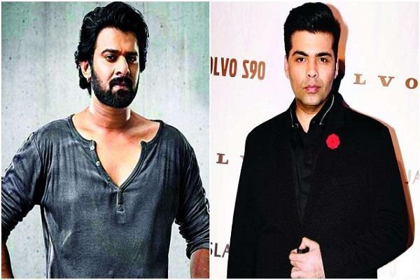 second time prabhas refused karan johar movie offer