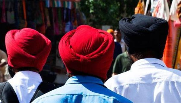 sikh will be able to take sober in the net examination