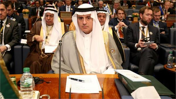 us and qatar foreign ministers discussed on fundamental funding