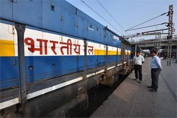 11 people cheated 1 1 crore in the name of getting jobs in railways
