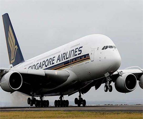 singapore airlines will fly world s new longest flight in october