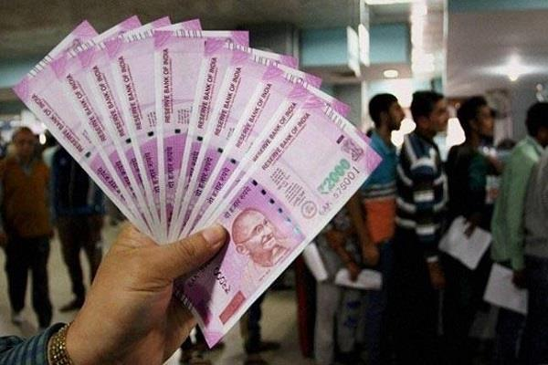 50 thousand rupees drawn from the account of retired police personnel