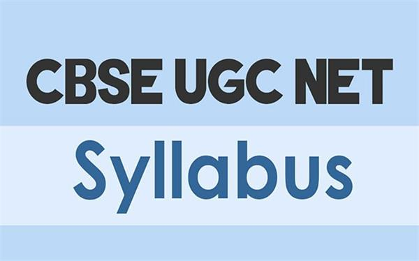 net syllabus and time change