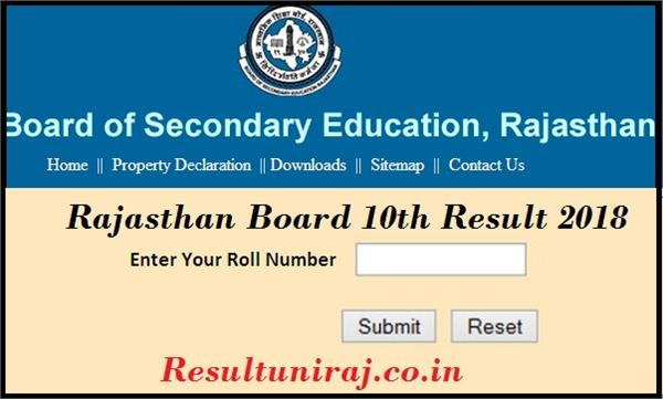 rajasthan board result 10th 12th student