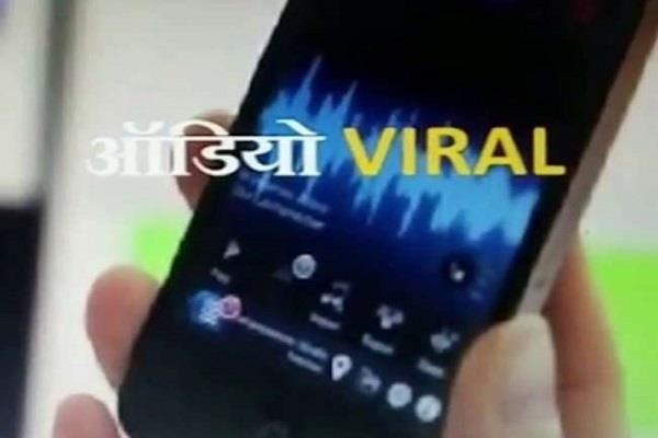 audio of jjp mla from guhla goes viral