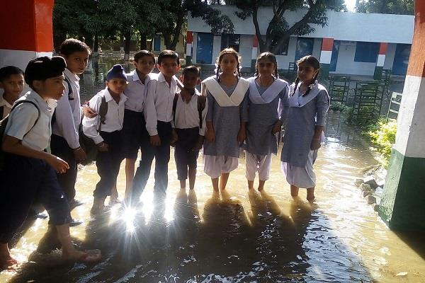canal water entered into government school