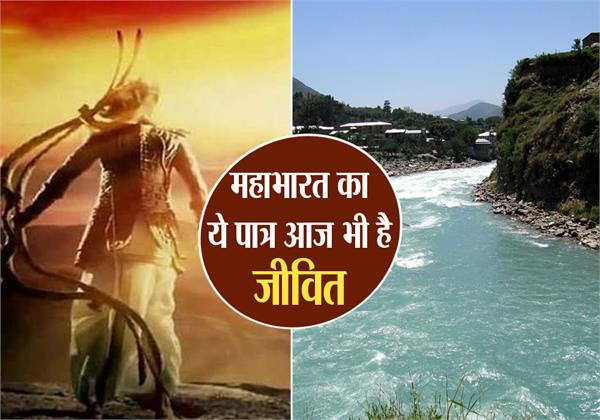 religious story about mahabharat