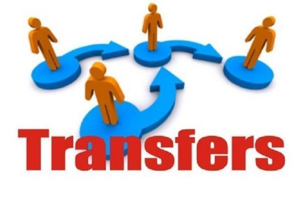 administrative changes ias hcs transfer