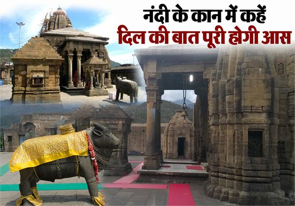 religious place bajinath