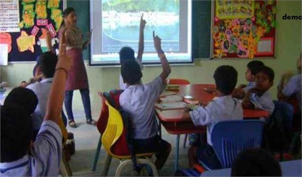 digital education program begins in special schools of jammu and kashmir