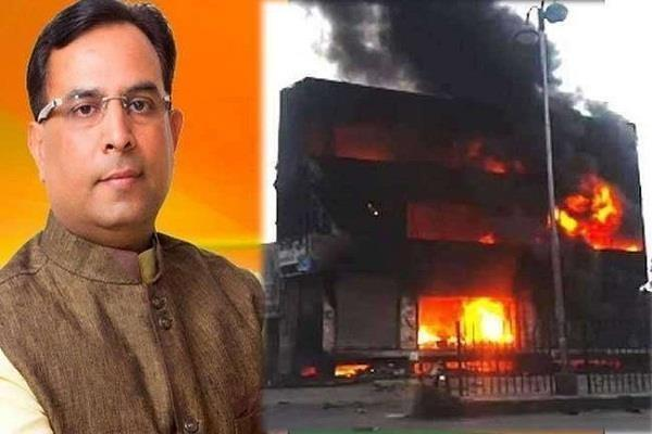 captain abhimanyu house fire case