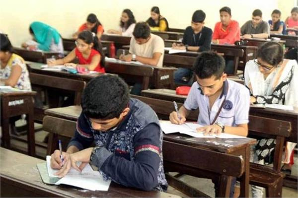neet 2018 13 36 lakh students are giving exam