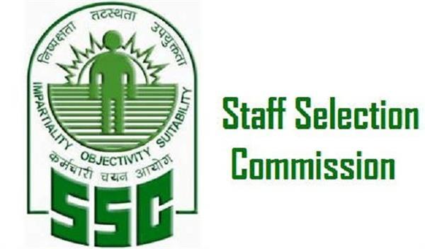 ssc cgl 2018 jobs