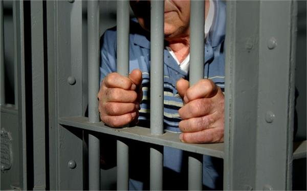 china former top official of communist party took bribe life imprisonment