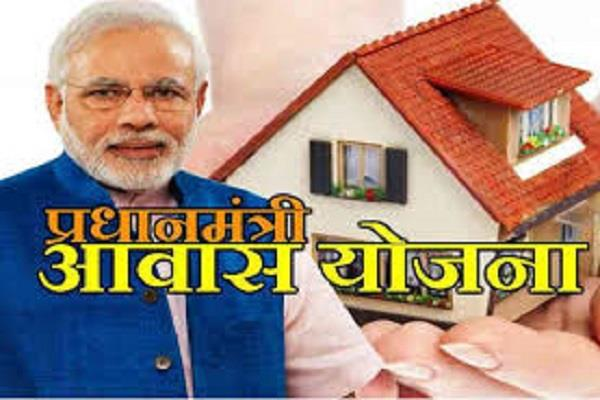 incomplete applications of prime minister housing scheme will be canceled