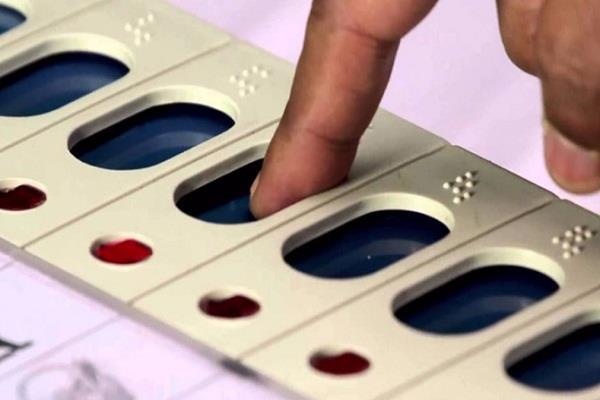 karnataka elections vijaypura patil muslim