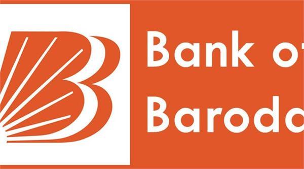 bank of baroda has vacancy