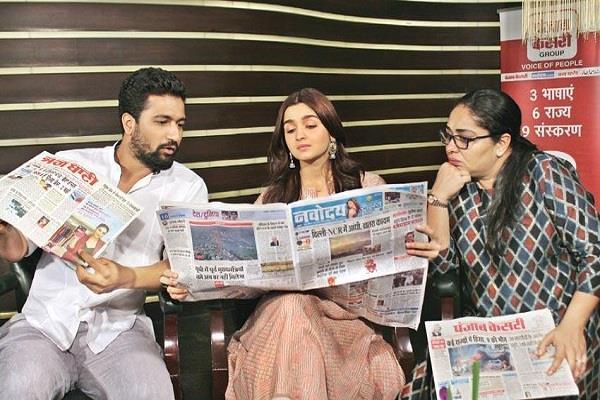 exclusive interview of alia bhatt and vicky kaushal film raazi
