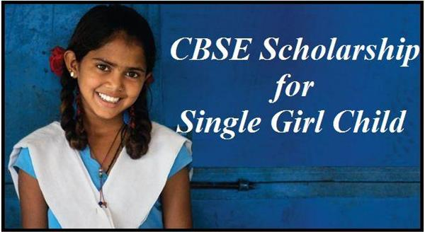 cbse gives scholarship to single girl child